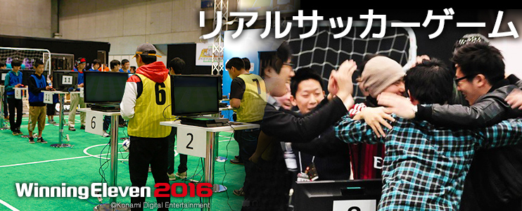 realsoccer (1)
