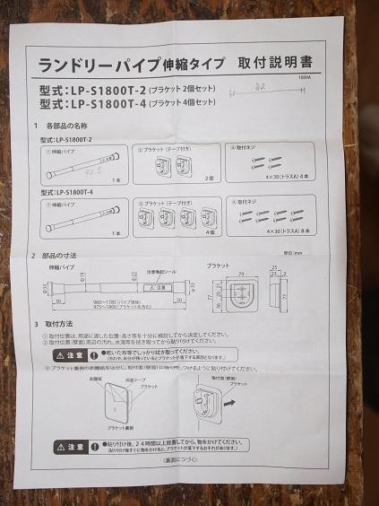 PC220044 説明書