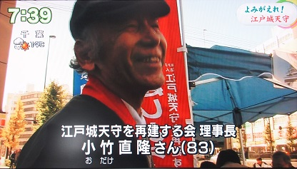 PC260597 小竹理事長