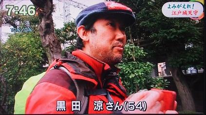PC260783 黒田さん