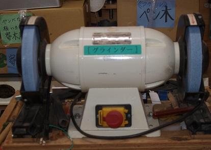PC270041 グラ