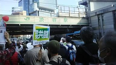 160214_04渋谷駅前