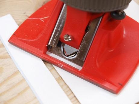 P2230027 刃の拡大