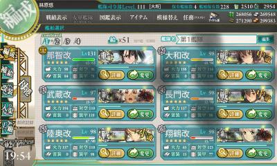 第1艦隊、帰還