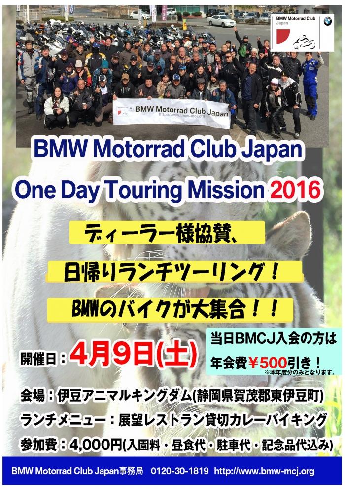 160409_poster.jpg
