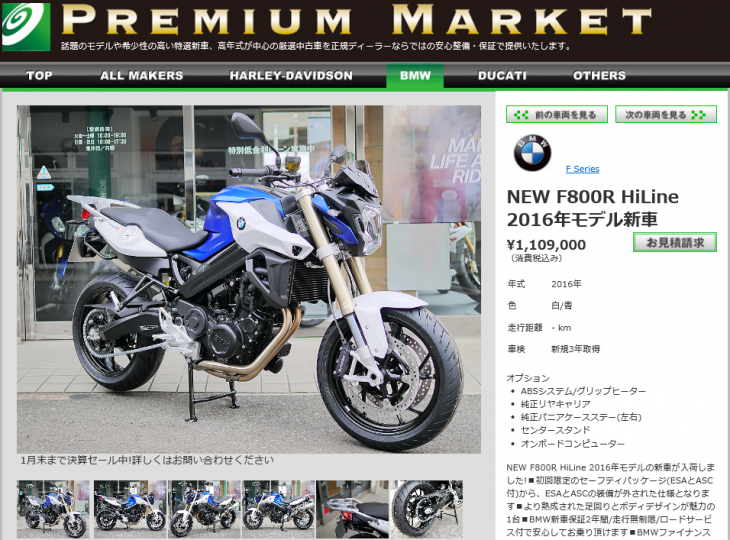f800r_bluewht.png