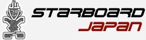 starboardJP.jpg