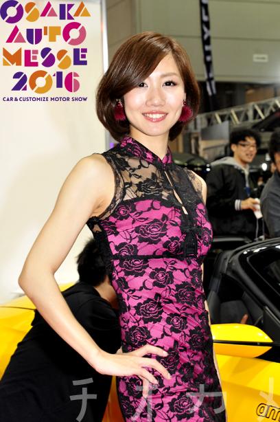 大阪オートメッセ2016