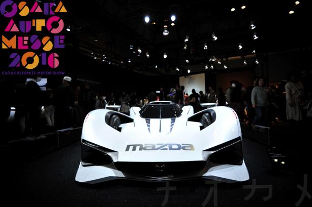 大阪オートメッセ2016 MATUDA