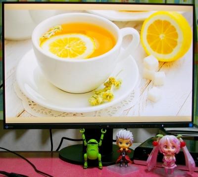 EV2455 Tea