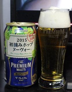 2015,12,29_blog