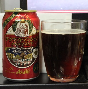 2016,01,09_blog