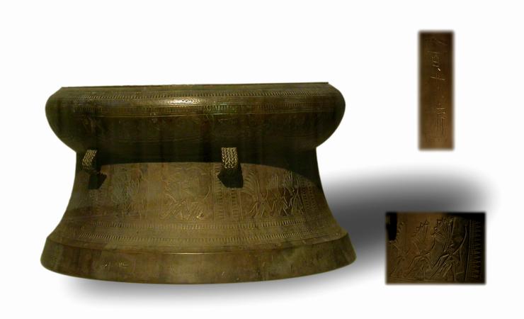 LBW-M1-bronze_drum.jpg