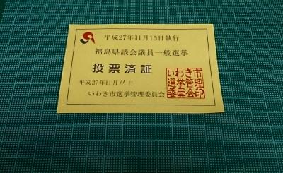 DSC_2779.jpg