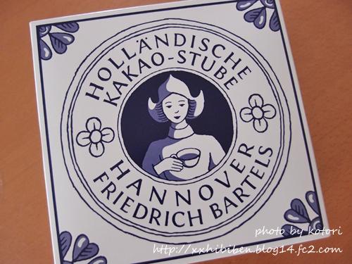 hollaendischekakaostube_1.jpg