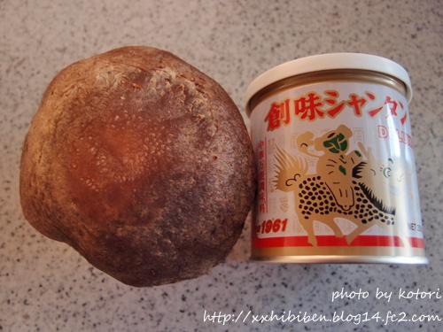 yairotenkeiko_7.jpg