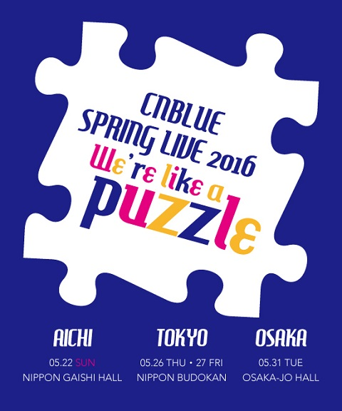cnblue2016-03-06.jpg