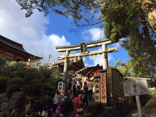 5地主神社