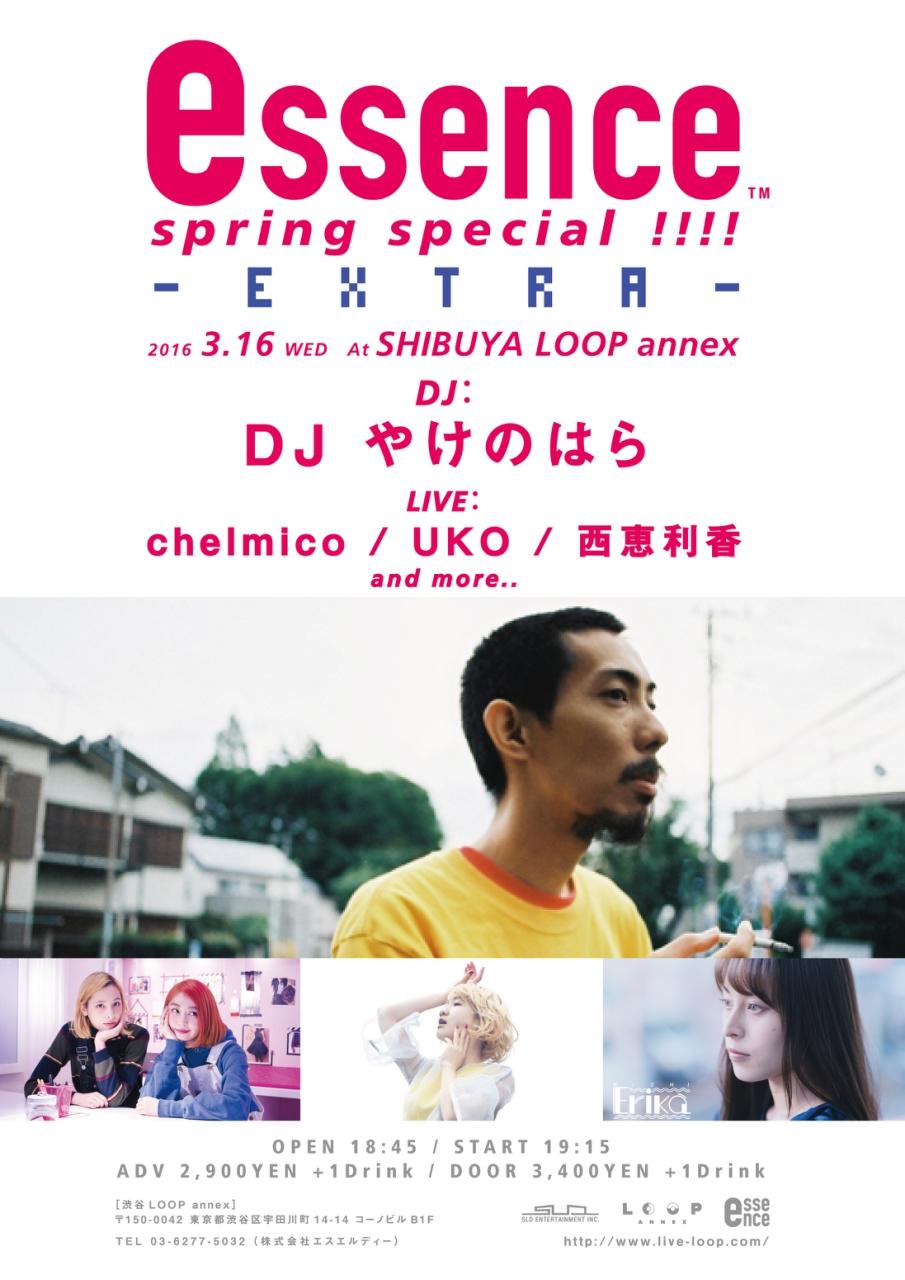 Poster_SL_160316-01.jpg