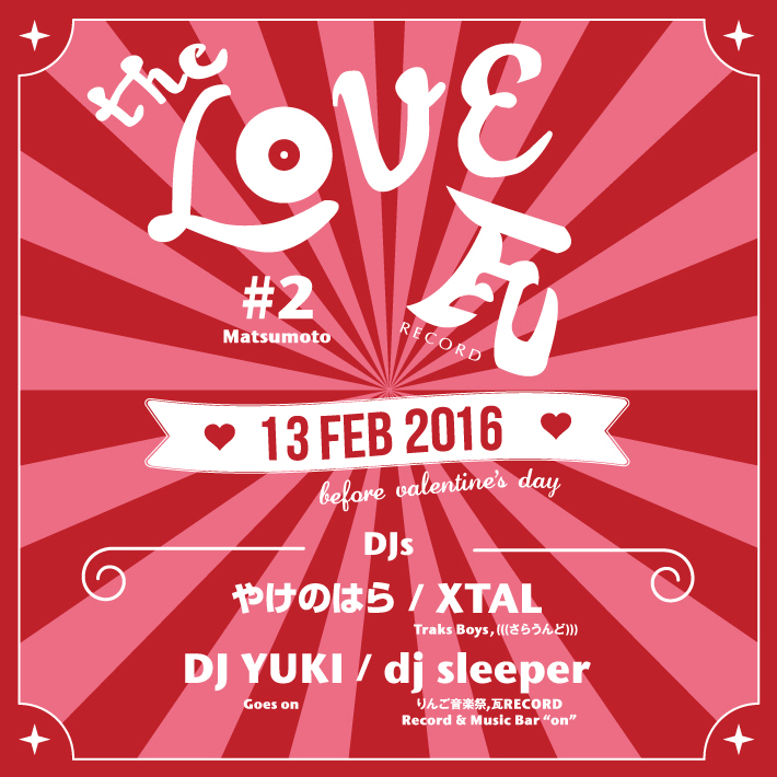 thelove_vol2_front.jpg