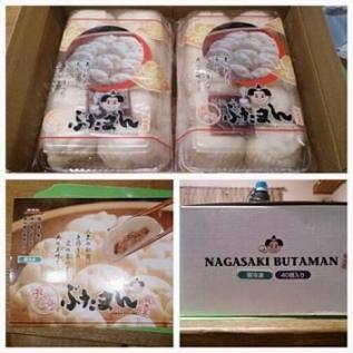 butaman@20151202.jpg