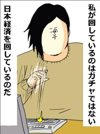 返金祭りでも泰然自若の重課金者(50万円!!)オーダーは一見の価値あり プロスピA