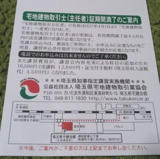 201601_hagaki.jpg