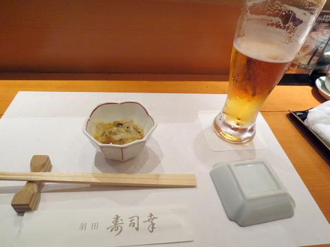 081羽田寿し幸