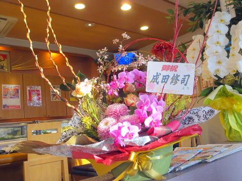 018お花3
