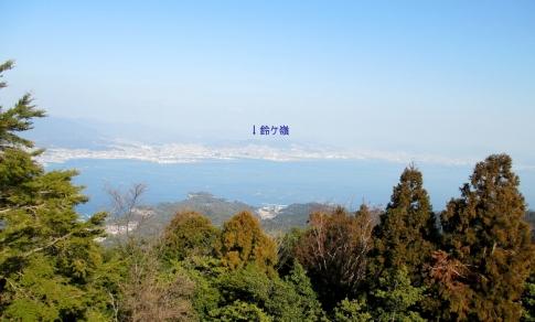 弥山(多宝塔~博奕尾) 004-001
