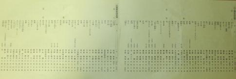 再興第100回院展・広島 006-001