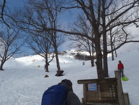 深入山スノーハイキング 001