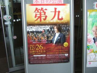 20151227_2daiku-1.jpg
