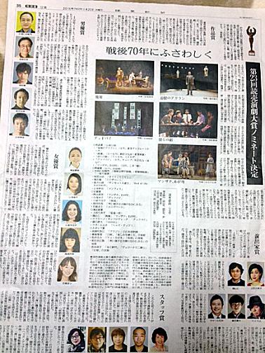 読売1_edited-1