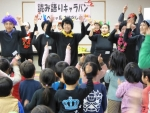 s-保塚キャラバン4