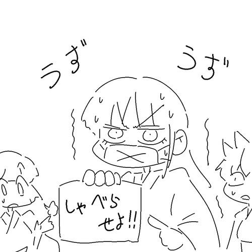 ブログキャンバス42
