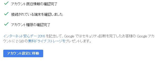 ブログスクショ編集71
