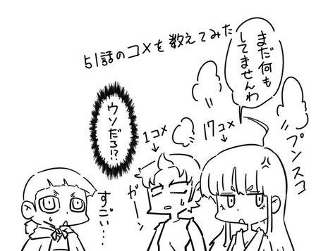 ブログキャンバス大00