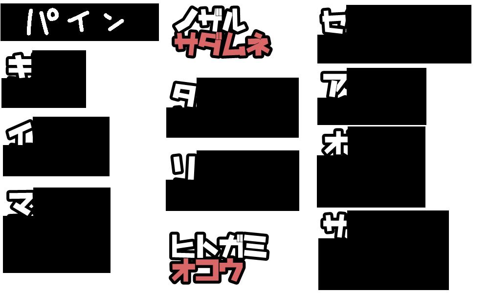 アオ漫画ネタだし008