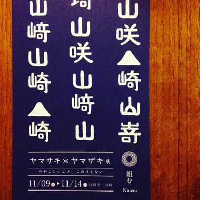 20151109_1.jpg