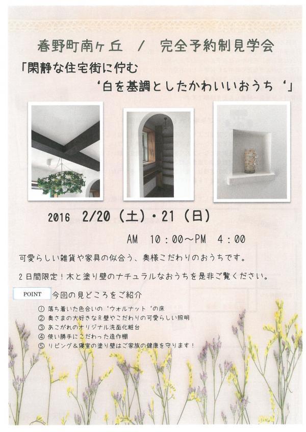 SKM_C224e16020911470_0001_convert_20160209115209.jpg