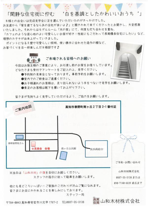 SKM_C224e16020911480_0001_convert_20160209115348.jpg