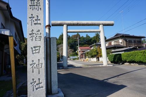 1稲田神社鳥居