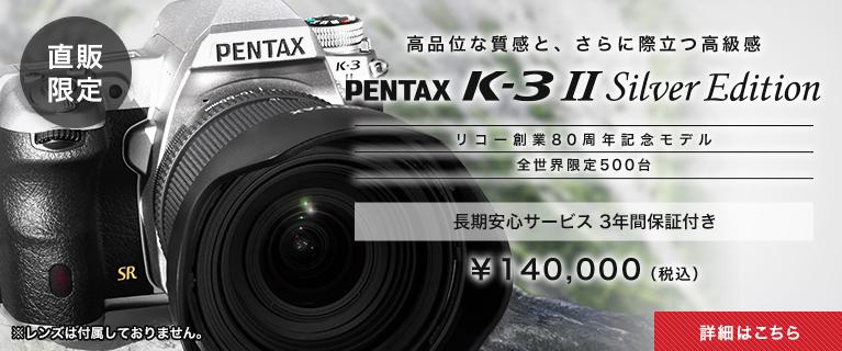 K-3II_SL.jpg