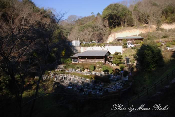 石手川ダム第6公園