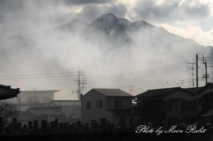 煙 愛媛県西条市北の丁上