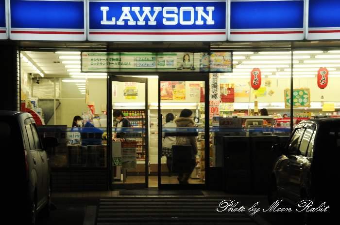 LAWSON 愛媛県西条市