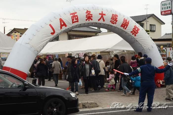 JA西条大感謝祭 愛媛県西条市神拝