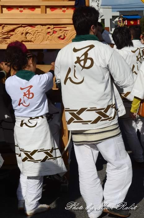 西新町屋台(だんじり) 祭り装束 西条祭り