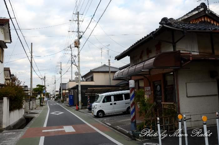 ヘアーサロンイトオ 愛媛県西条市大町西町